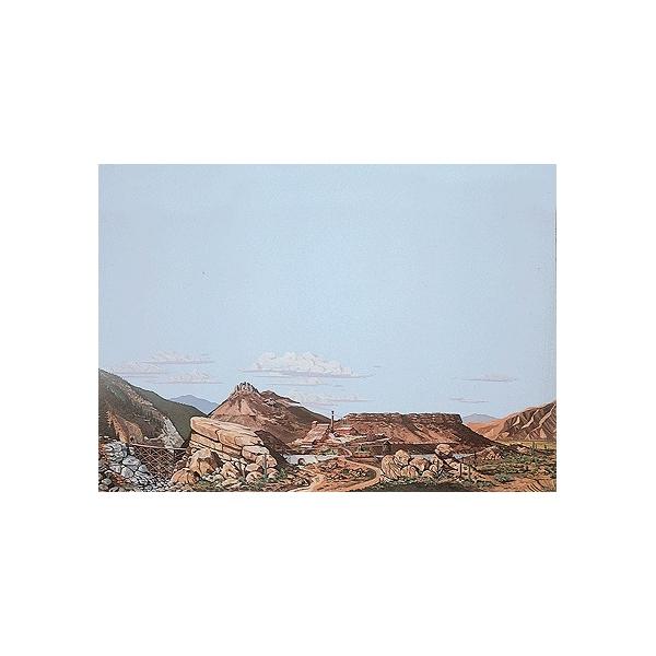 Paisaje de Montañas en Desierto .