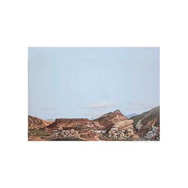 Paisaje - Desert to  Mountain